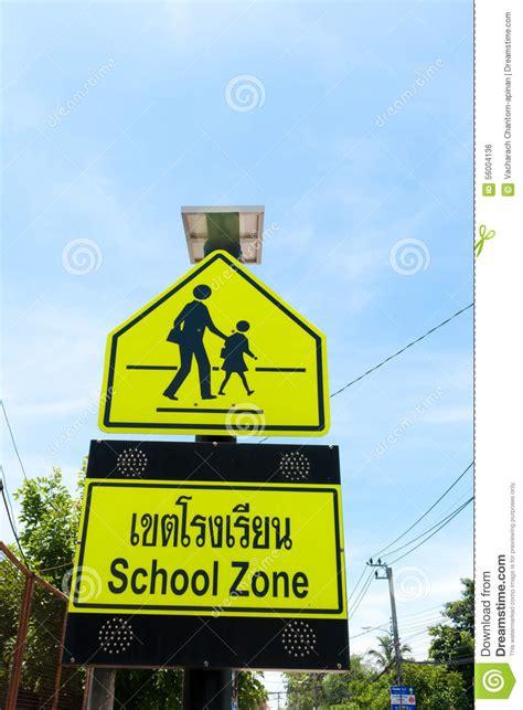 school zone school zone warning sign stock photo image 56004136