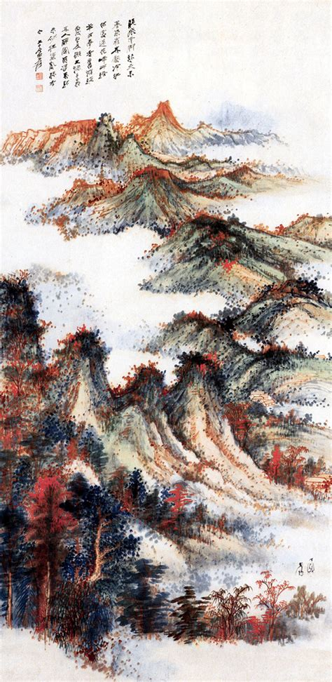 znag painting zhang daqian s landscape painting china