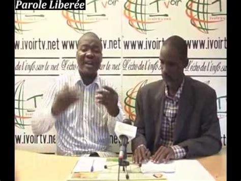 Modification Article by C 244 Te D Ivoire La Modification De L Article 35 De La