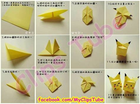 how to make an origami pikachu step by step pikachu origami origami