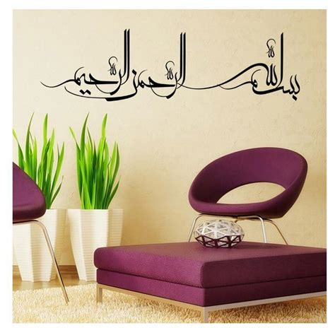 removable stickers for walls muslim culture islamic wall stickers creative stencils for