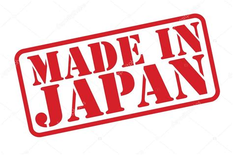 get rubber st made made in japan rubber st vector a white background