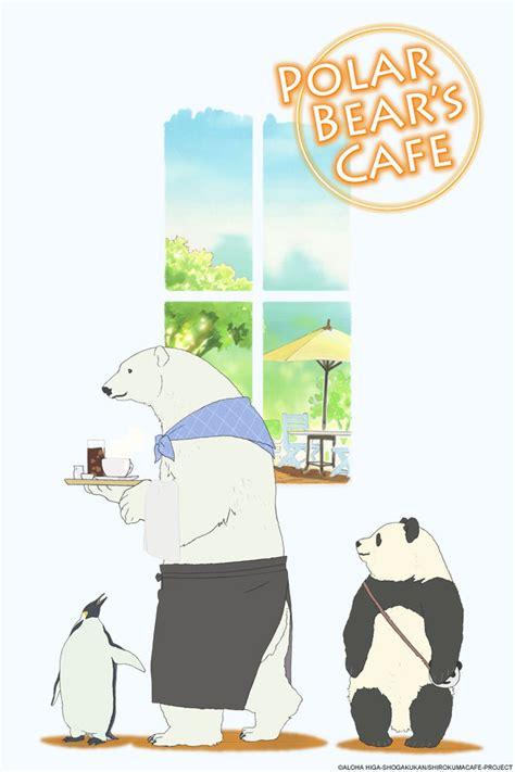 shirokuma cafe crunchyroll polar cafe episodes