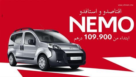 Citroen Maroc by Citroen Promotion Et Offres Des Citroen Au Maroc