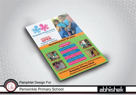 education branding education branding archives advertising branding