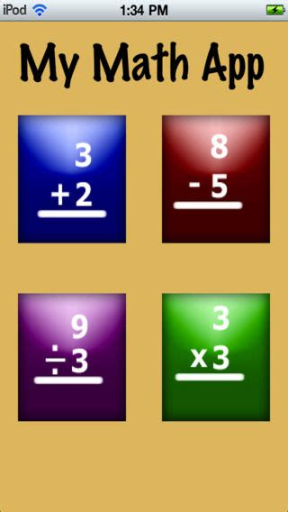 make flash cards app make your own math flashcards excel math