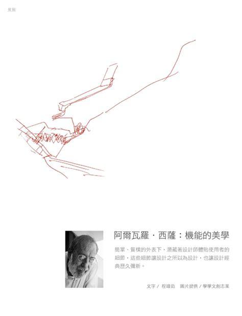 新年 素材 馬 騎木馬 手繪素材 中國新年 馬年 第2页 点力图库