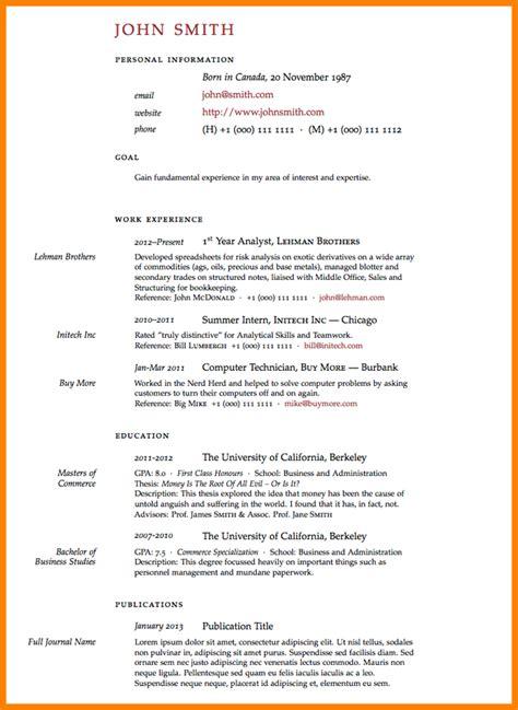 7 academic resume graduate educationalresume or