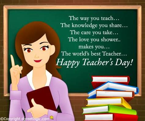 who makes the best cards 25 best ideas about teachers day card on