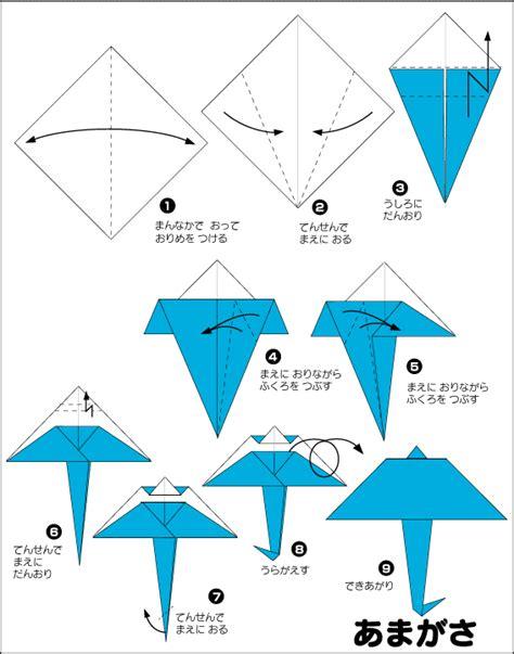origami umbrella origami umbrella