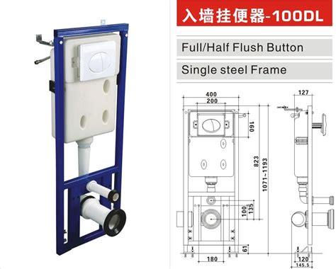 Watertank Toilet by Dual Flush Tank Type Water Closet Dandk Organizer