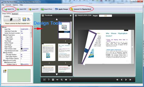 picture book software flip book software for html5 flip book maker