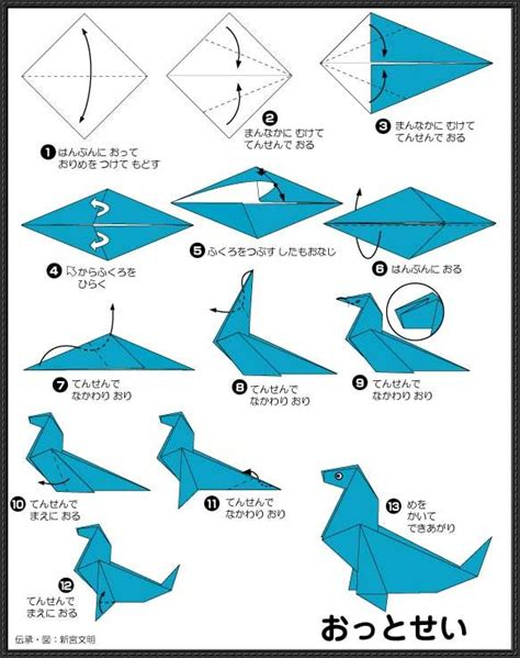 dinosaur origami how to make a paper dinosaur step by step www pixshark