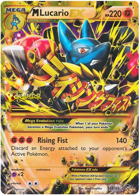 m lucario ex furious fists 113 card