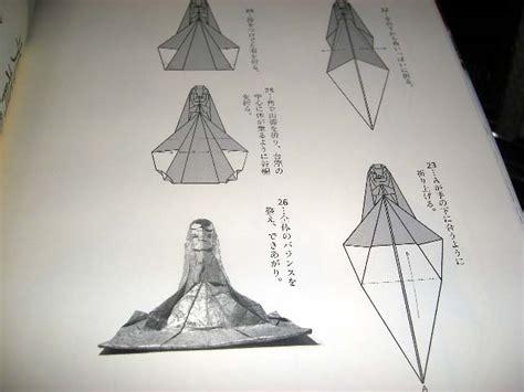 origami buddha origami advanced book buddhist buddha nirvana zen ebay