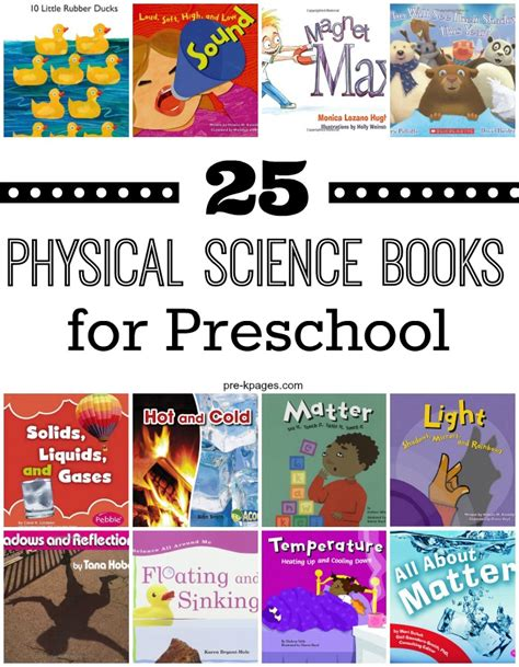 picture books about science 25 physical science books for preschool