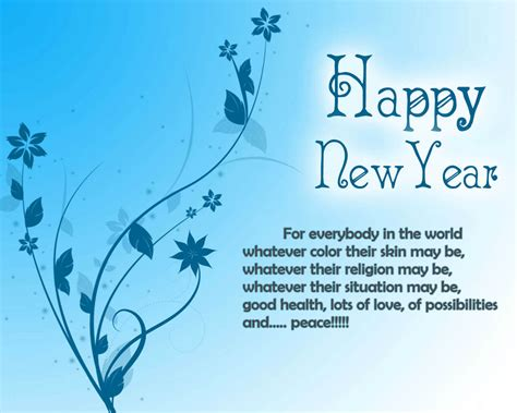 year greeting card free free happy new year greeting cards 2018