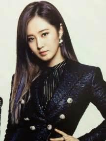 best yuri snsd generation the best scan wallpaper hd photos