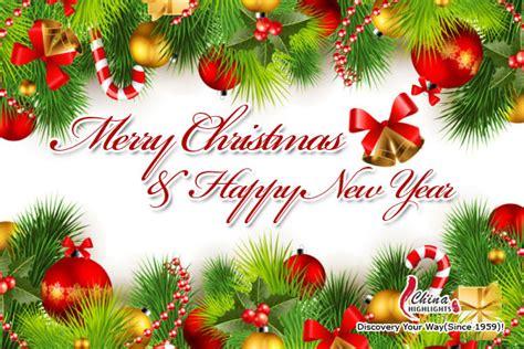 year greeting card free cards 2012 december 2012