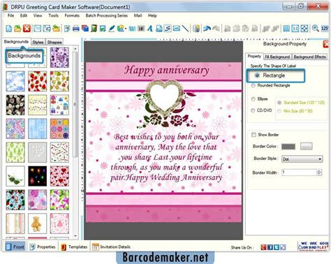 greeting cards software greeting card maker software design print new year