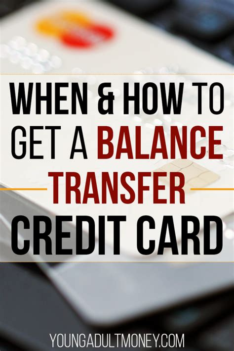 how to make a balance transfer credit card when and how to get a balance transfer credit card