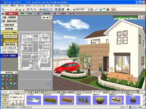 myhome 3d メガソフト 住宅デザインソフト 3dマイホームデザイナー2006
