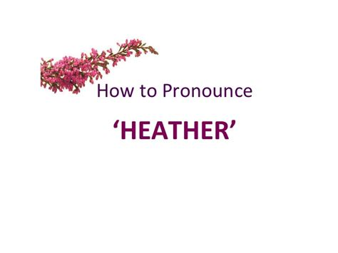 How To Pronounce The Name