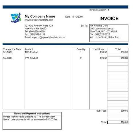 sale invoice template in excel software
