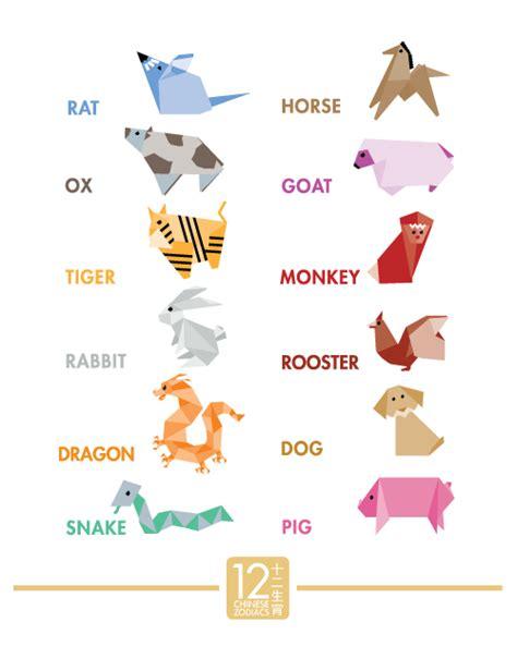 origami zodiac origami zodiacs on behance