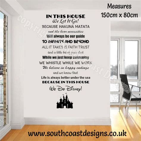 in this house wall sticker disney quote in this house with your choice of free
