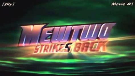 mewtwo strikes back review 1 mewtwo strikes back