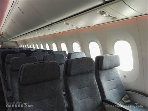 Photos: Step Inside Cabin of Air China's First Boeing 787 ...