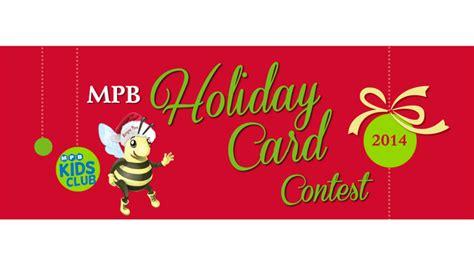 card contest mpb mississippi broadcasting