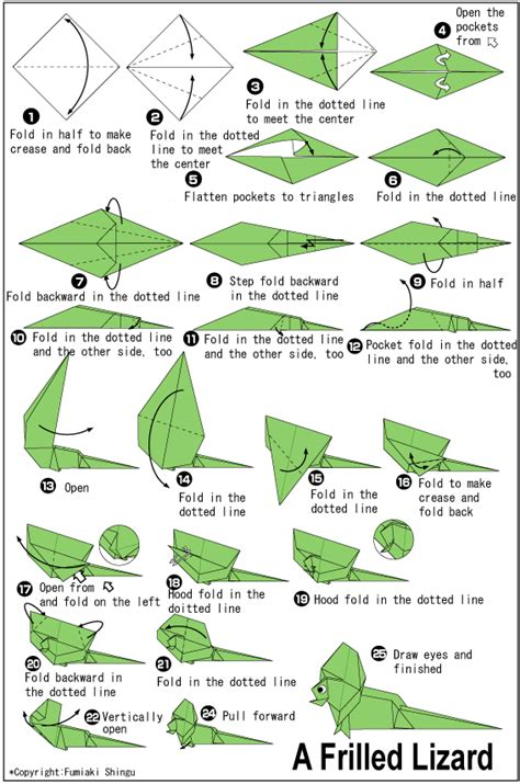 Frilled Lizard Easy Origami For