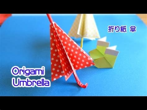 origami umbrella easy origami umbrella 折り紙 傘 折り方 作り方 daikhlo