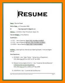resume format samples word resume format for freshers in ms word resume format