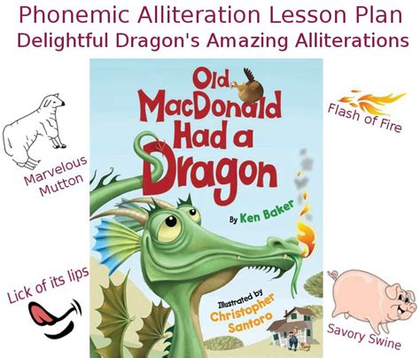 picture books with alliteration phonemic alliteration lesson plan delightful s