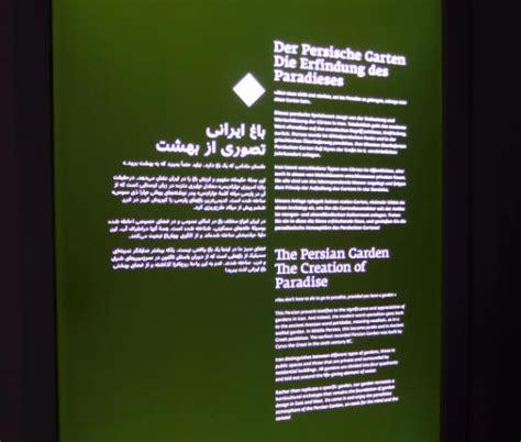 Der Persische Garten by Der Persische Garten Ausstellung Bildergalerie