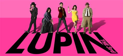 lupin the third lupin the third ルパン三世 type4 dramastyle