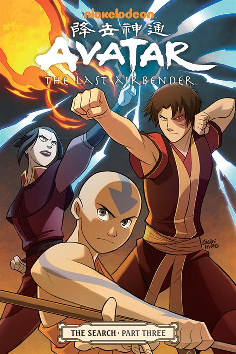 avatar the search avatar the last airbender the search part 3 review