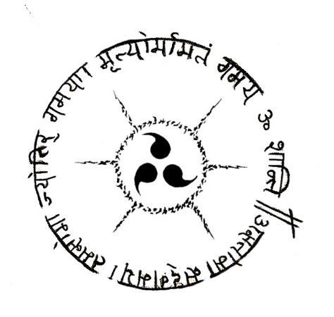 sanskrit cursed seal 2 by splashley10 on deviantart
