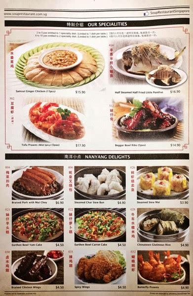 soup kitchen menu ideas singapore food prices 2016 food ideas