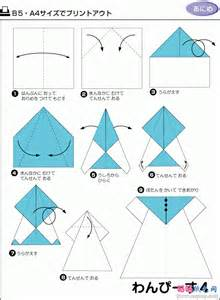 origami clothing origami clothes 8 gif 567 215 770
