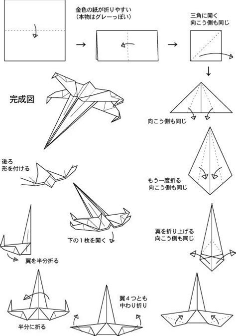 origami learn 25 best ideas about wars origami on x