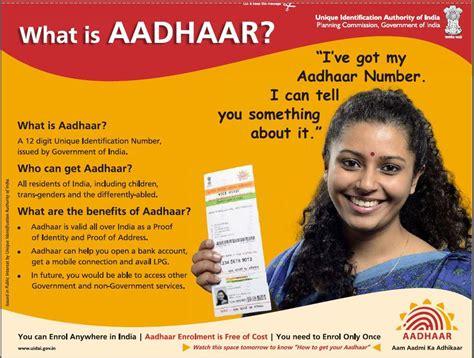 i want to make aadhaar card how to update name in aadhaar card