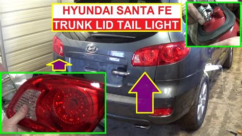 santa fe lights trunk lid light removal and bulb replacement hyundai