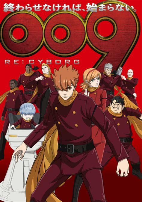 009 re cyborg 009 re cyborg tokyo otaku mode gallery