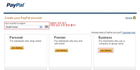 can i make a paypal payment with a credit card 카페24 페이팔 매뉴얼