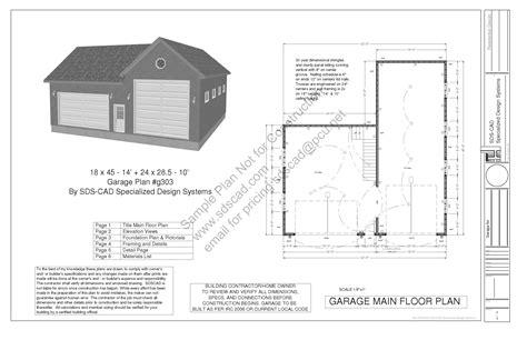 Watermark Floor Plan free garage plans sds plans part 2