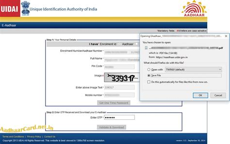card downloads aadhar card by fingerprint aadhaar card